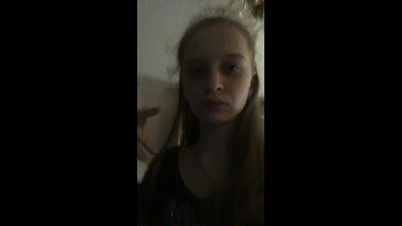 Карина Дергунова Live