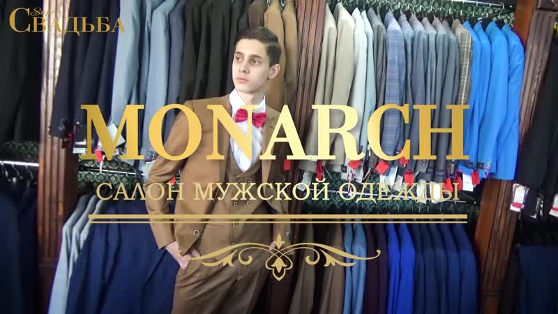 МальчишникДевичник в салонах Свадебный мир Ирина и Монарх