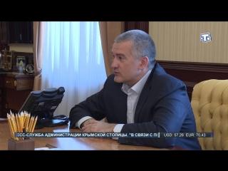 В Крыму состоялась встреча помощника Президента РФ Николая Цуканова и Сергея Аксёнова