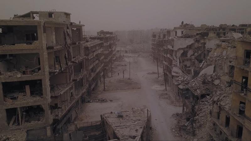 Алеппо. Землетрясение. Опубликовано: 17 июн. 2018 г.