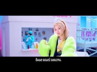 Jeon soyeon - jelly [рус.саб]