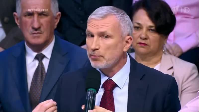 Алексей Журавлев: чиновникам нужно действовать не только по закону, но и по справедливости