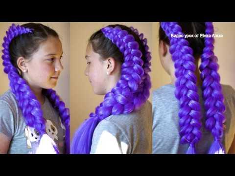 Цветные косы с канекалоном. Воздушное плетение. Причёска для девочки. Trenza Hair tutorial
