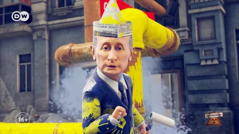 Путин отдыхает, Трамп дает шоу, Ким Чен Ын зажигает -