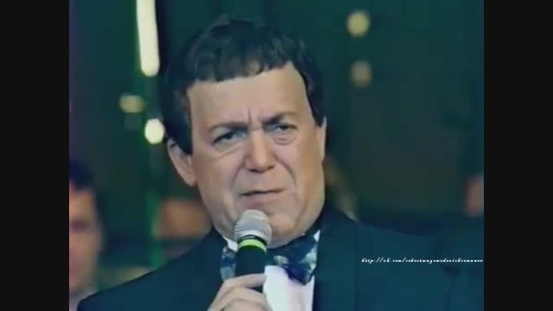 Иосиф Кобзон День победы Д Тухманов В Харитонов Концерт Поклонимся великим тем годам 1995