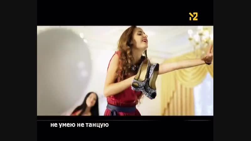 A-DESSA - Женщины, я не танцую - M2