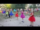 Образцовый вокальный ансамбль ДРУЗЬЯ 29 мая Бородинка
