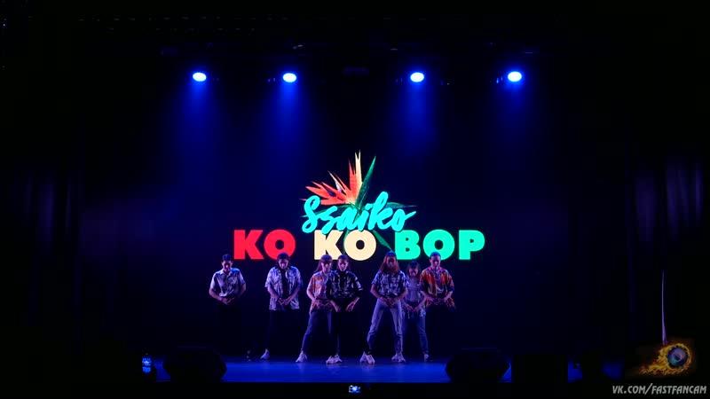 EXO - Ko Ko Bop (SSAIKO cover) • Hanadae 2019