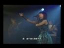 OST Василиск - Манускрипт ниндзя Кога ED 2 (вариант 2)