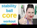 CORE WORKOUT STABILITY BALL CORE WORKOUT CORE WORKOUT USING PILATES BALL ANGIEFITNESSTV
