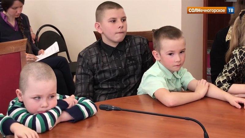 Молодые семьи Солнечногорья получили сертификаты на приобретение жилья