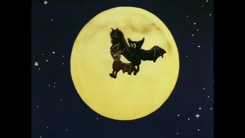 Большой Ух 1989 Рисованный советский мультфильм Мультфильмы Золотая коллек