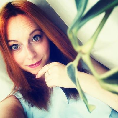 Anastasia Ramicyna