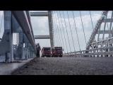 Крымский мост: Испытания автодорожной арки