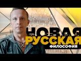 Иван Охлобыстин: Мужчина не хочет целовать кухарку