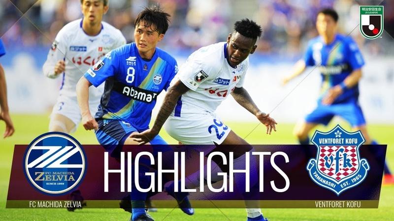 J2 League 2019, Round 8, FC Machida Zelvia vs. Ventforet Kofu, 201947