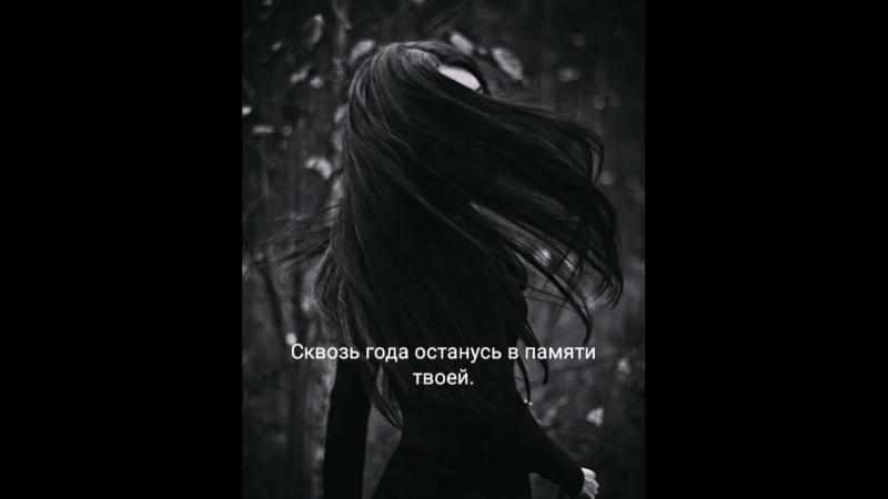 Bezdna__dushiBbmg9xbBK-X.mp4