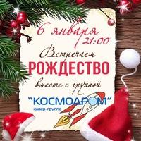 Логотип КАРЕ-КЛУБ
