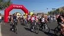 Старт велопробега в честь дня города 23.09.18