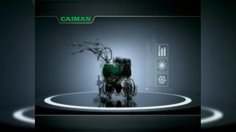 культиваторы caiman