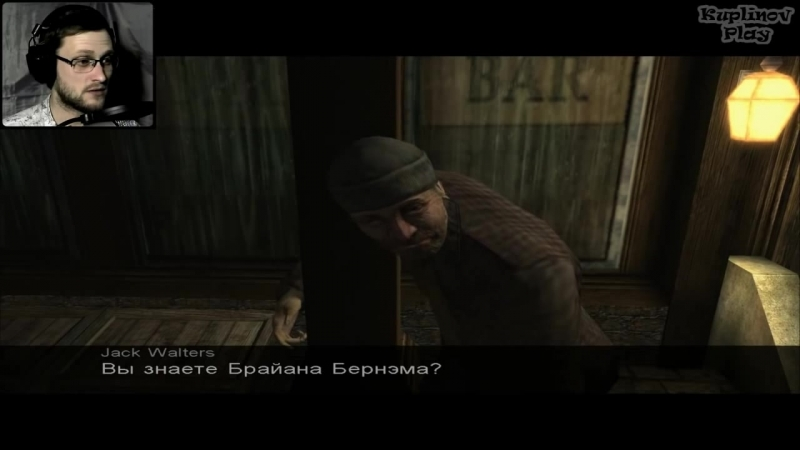 Call of Cthulhu_ Dark Corners of the Earth ► Палево ► 2