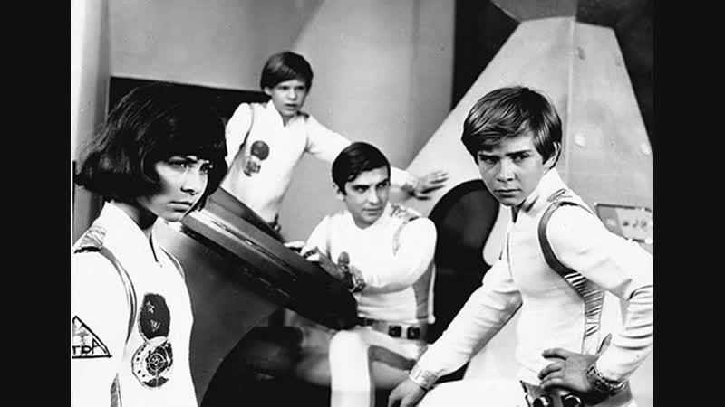 Большое космическое путешествие (1973)