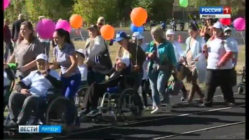 Более 300 т спортсменов собрала параспартакиада для детей и молодёжи в Липецке