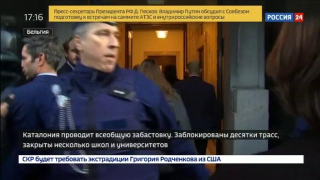 Новости на Россия 24 • Пучдемон призвал Евросоюз не отмалчиваться по вопросу Каталонии