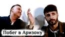 Хроники Ангела ‒ 2 Монах или Феррари Личные Приемы Сергея Финько 3 серия