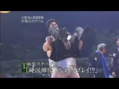 [面白いゲーム] めちゃイケ 色とり忍者 第十四回 小栗旬 高岡奏輔