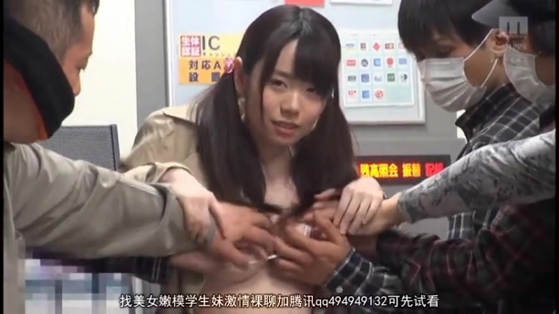 [PRIVATE] Miura Sakura Японское порно вк, new Japan Porno, Outdoors, Humiliation, Voyeur, Big Tits, Beautiful Girl, Bukkake