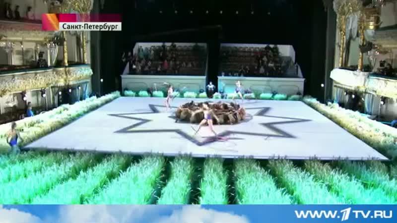 А.Карелин, И.Винер, В.Гергиев, эротические гимнастки - на сцене Мариинского