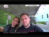 #ВТЕМЕ Рита Дакота и Влад Соколовский пиарятся на своем разводе