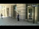 Трансляция от здания суда в Вашингтоне где проходит слушание по делу россиянки Бутиной