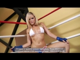 Micro Bikini in the ring Микро Бикини на ринге.
