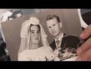 Вторая свадьба спустя 50 лет редкость или тренд