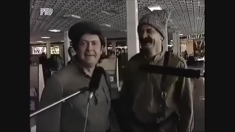 Городок. Петька и Чапаев. Часть 1. 1993 1994