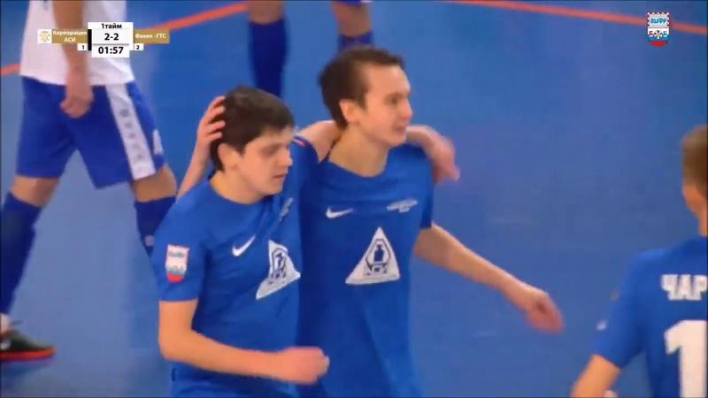 Виртуозный гол Никиты Анисимова в ворота Факел-ГТС