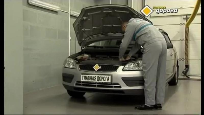 Автосигнализация с автозапуском - проверка установки.