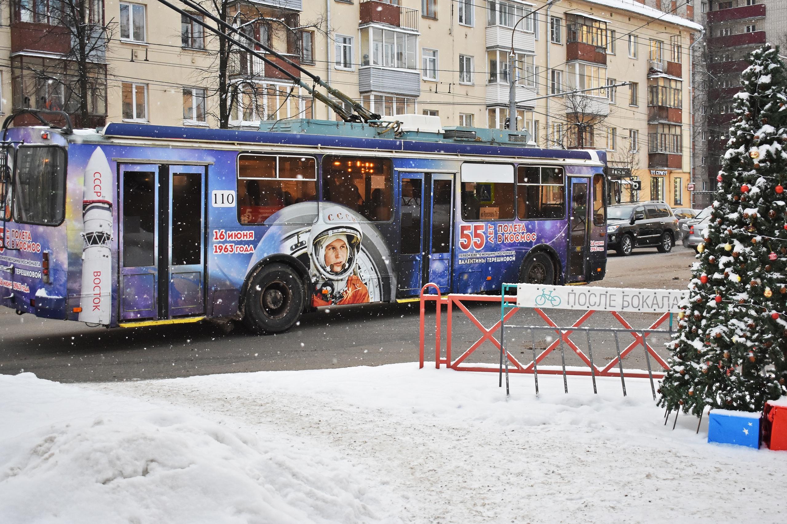 Новогодний троллейбус