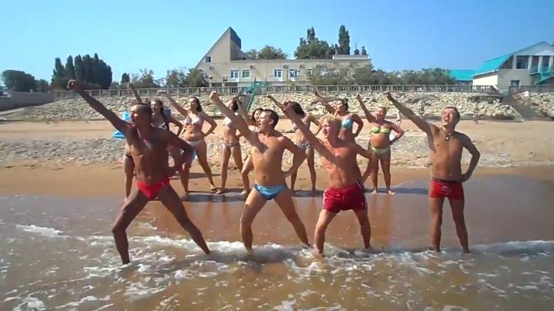 Хит лета 2012 Азовского моря!
