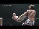 Hiroshi Tanahashi vs Kazuchika Okada ***** 1 2