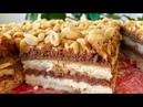 Торт Без Выпечки А-ля СНИКЕРС   На Большую Компанию