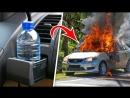 IKnow Channel Вот почему НЕЛЬЗЯ оставлять в машине БУТЫЛКУ с водой
