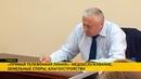 Прямые линии с чиновниками: какие вопросы волнуют белорусов?