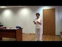 Семинар Москва 2012-04-14 Лекция 1