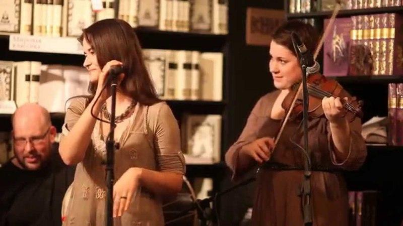 Любовь Понькина и Лакоча в Гиперионе - Македонская песня