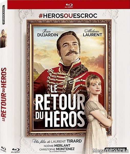 Сердцеед / Return of the Hero (2018/BDRip/HDRip)