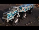 RC модель К-701 КИРОВЕЦ гусеничный трактор КАСТОМ ПРОЕКТ в масштабе 1:43 / ТЕСТ ДРАЙВ RC модели