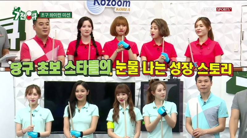 · Show · 180716 · OH MY GIRL (Mimi) · MBC 7 Battle 8 Cue Ep.8 ·